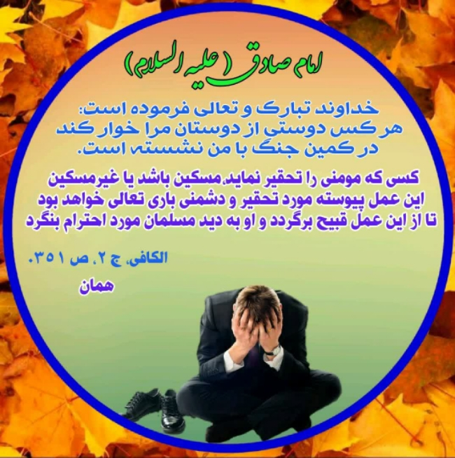 Image result for ‫خوار کردن‬‎